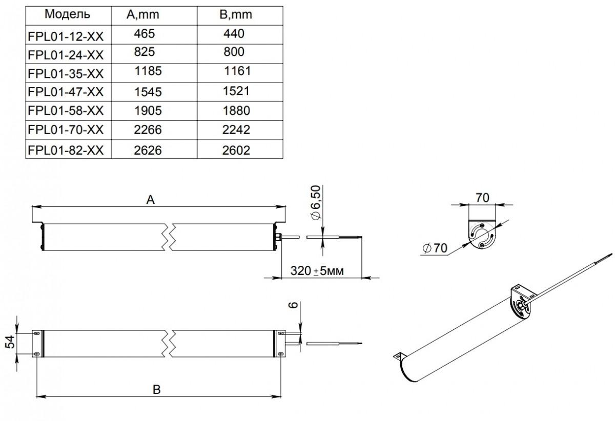 Светодиодный светильник FPL 01-35-50