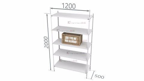 Стеллаж архивный СПЛ 2000*1200*500 (5 полок)